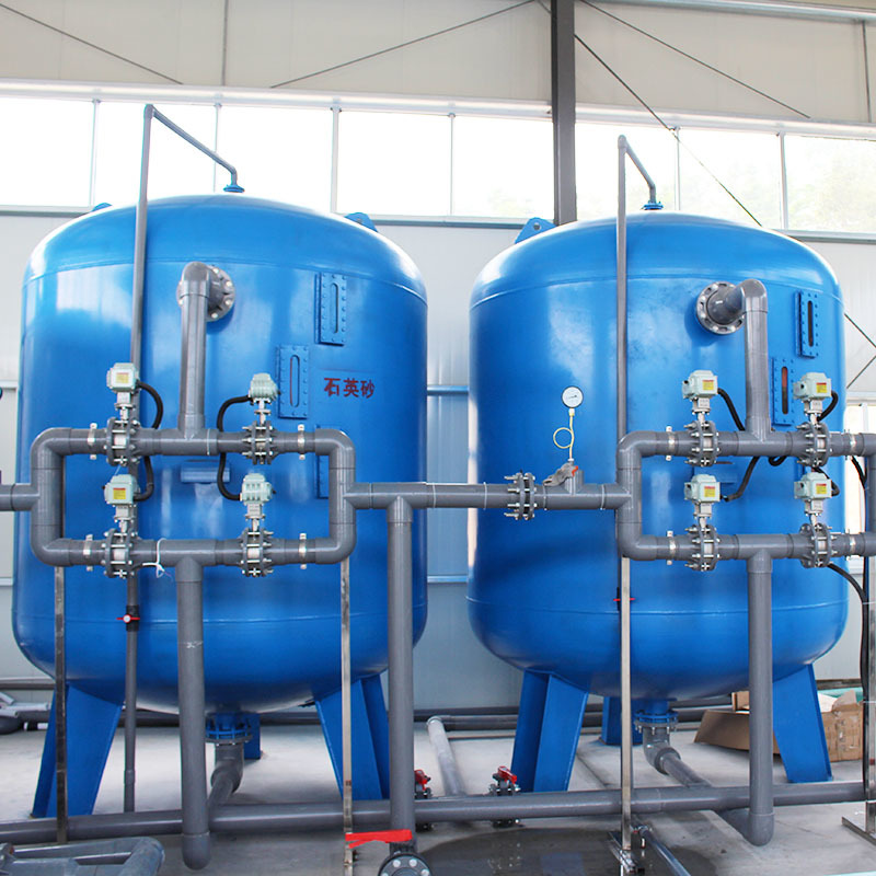 Customized industrial sand water filter