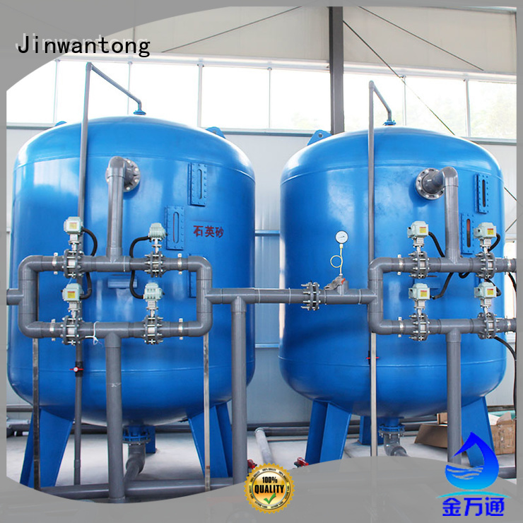 Jinwantong sand filter wholesale for grit removal