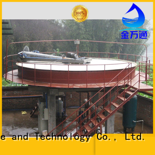 Jinwantong dissolved air flotation clarifier with good price for fiber recovery