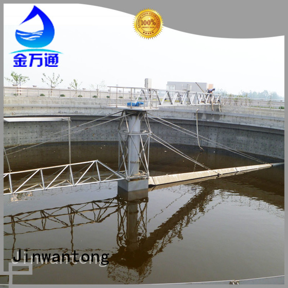Jinwantong clarifier scraper customized for final sedimentation tank