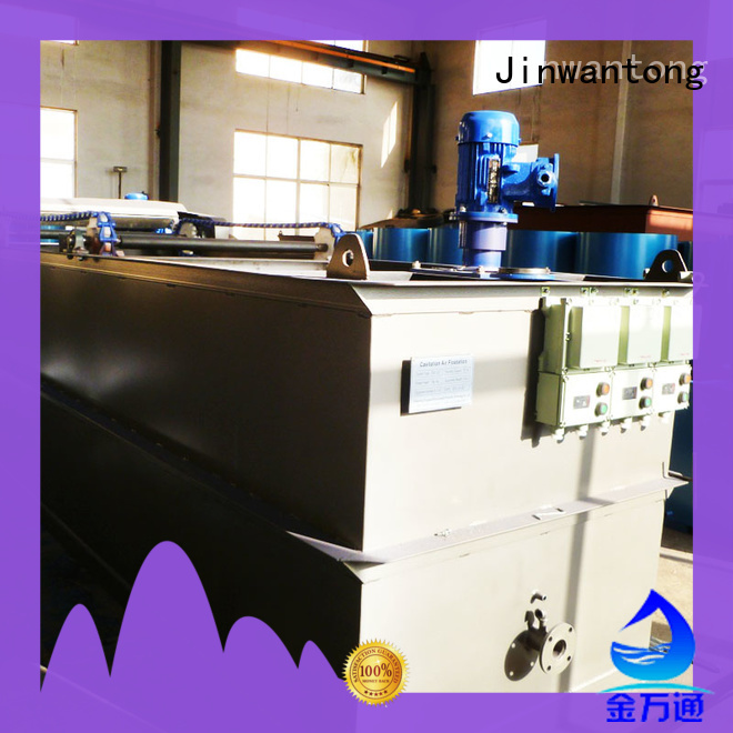 advanced industrial wastewater treatment equipment factory for product recovery