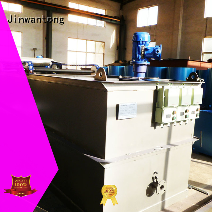 Jinwantong low cost Waste water treatment caf factory for oil remove