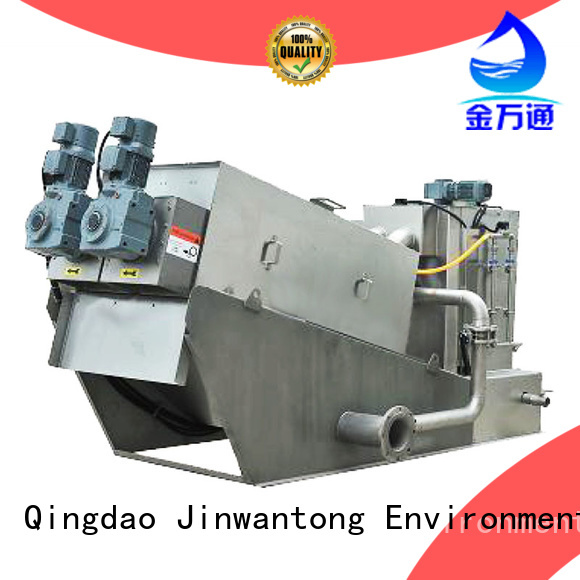 real sludge dewatering wholesale for solid-liquid separation
