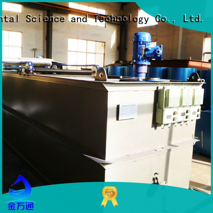 professional cavitation air flotation plant with good price for polishing of biological treatment effluent