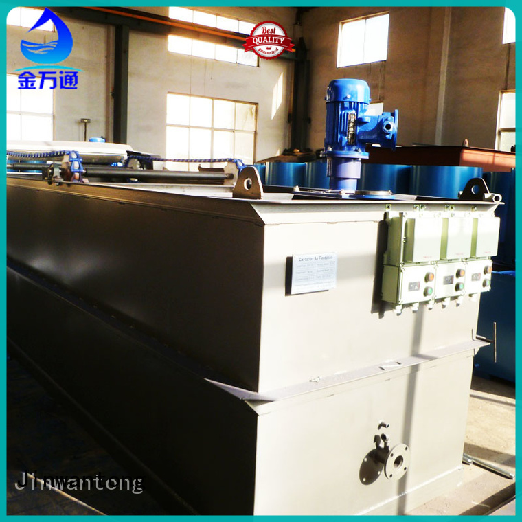 Jinwantong professional industrial wastewater treatment equipment wholesale for oil remove