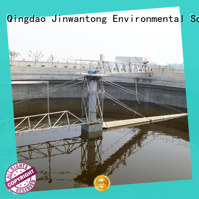 Jinwantong high strength central drive sludge scraper with good price for final sedimentation tank