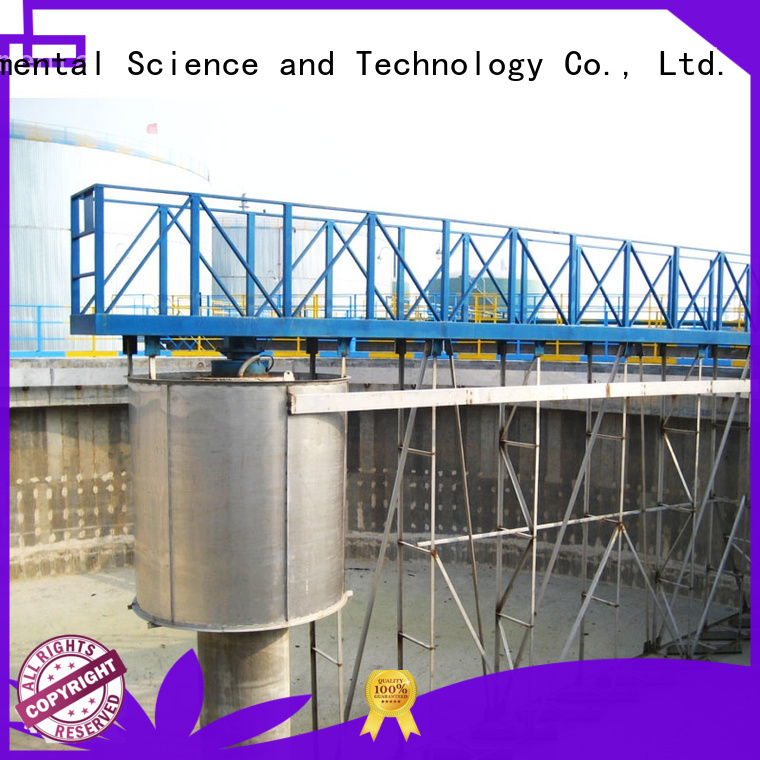 light weight sludge scraper supplier for final sedimentation tank