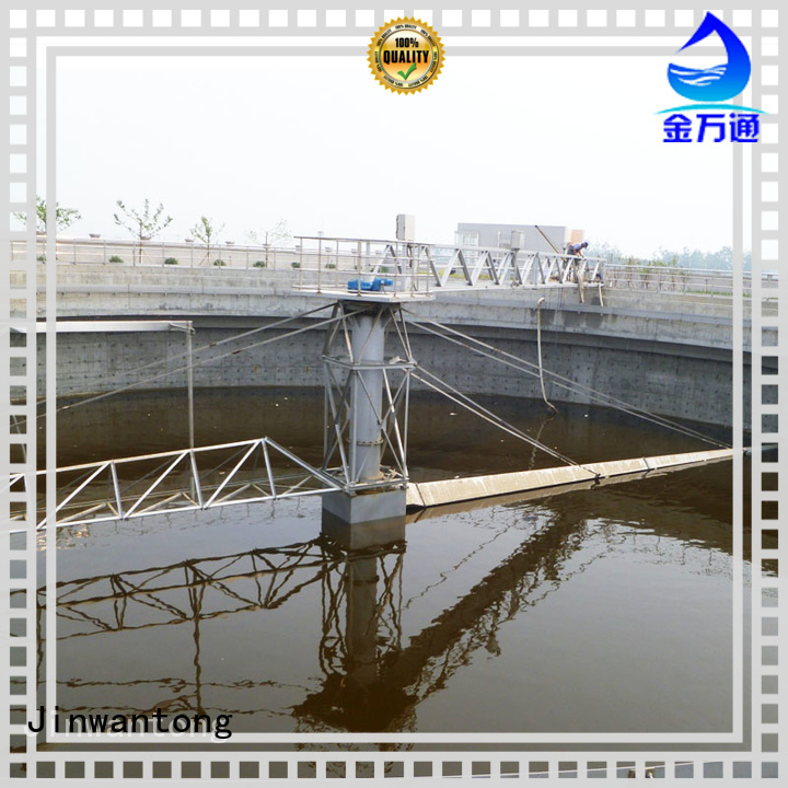 efficient central drive sludge scraper customized for final sedimentation tank