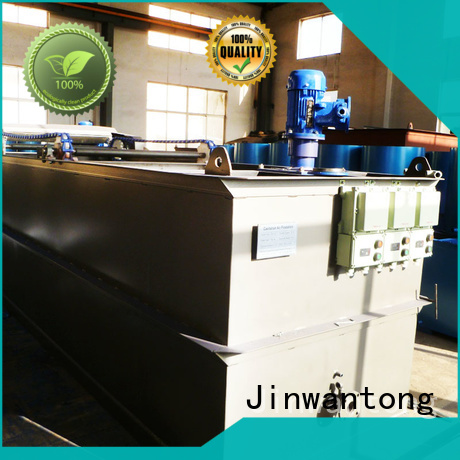 high effecient caf machine factory for product recovery