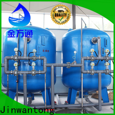 high effecient inground sand filter supply for ground water purification