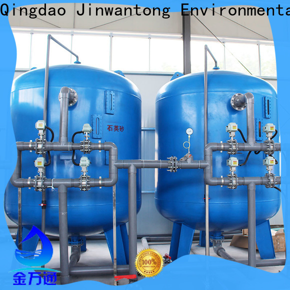 custom best sand filter manufacturers for ground water purification