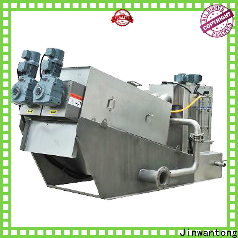custom volute sludge dewatering machine wholesale for solid-liquid separation