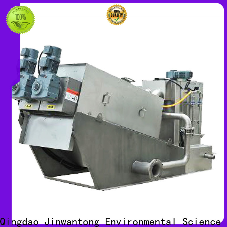 real sludge dehydrator company for resource recovery