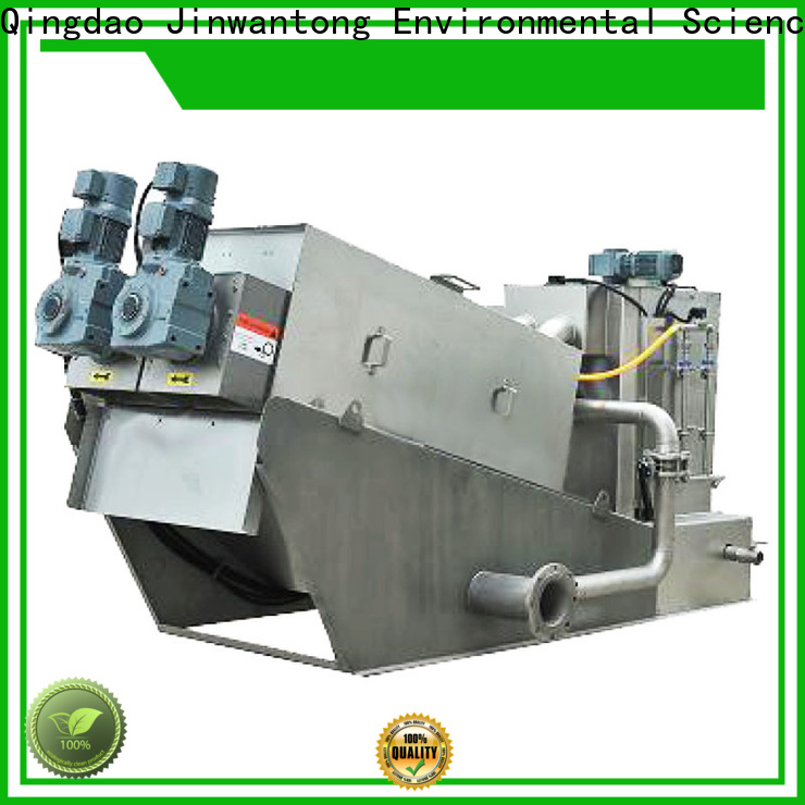 low cost sludge dehydrator suppliers for resource recovery