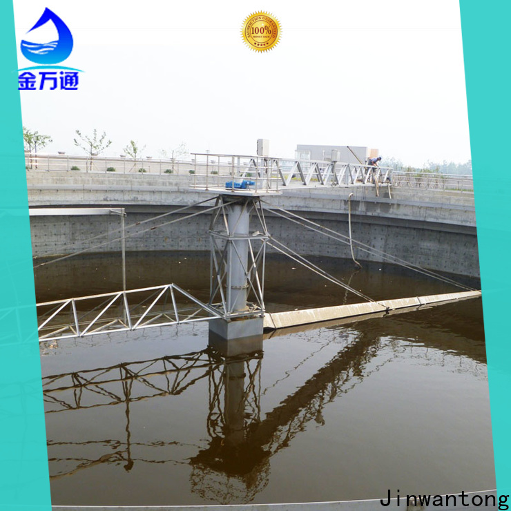 reliable wastewater treatment scraper wholesale for primary clarifier
