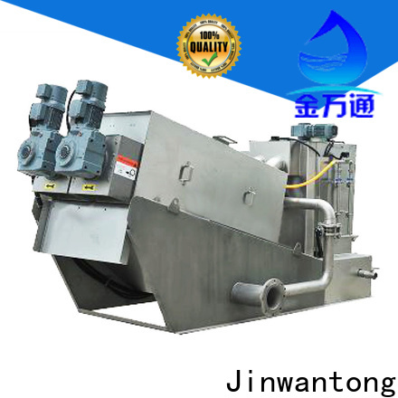 latest screw press dewatering from China for wineries