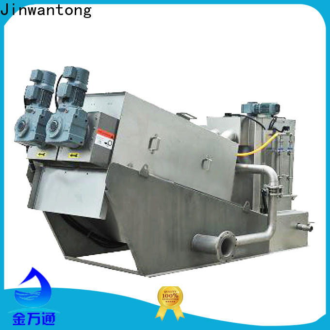 Jinwantong sludge screw press from China for resource recovery