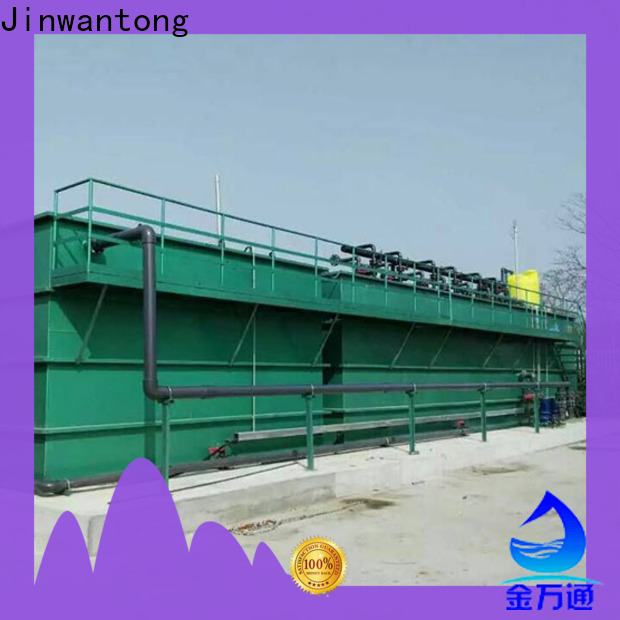 convenient mbr system directly sale for paper industry
