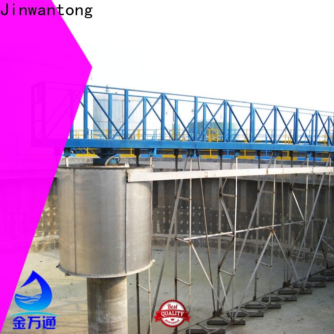 light weight central drive sludge scraper with good price for primary clarifier