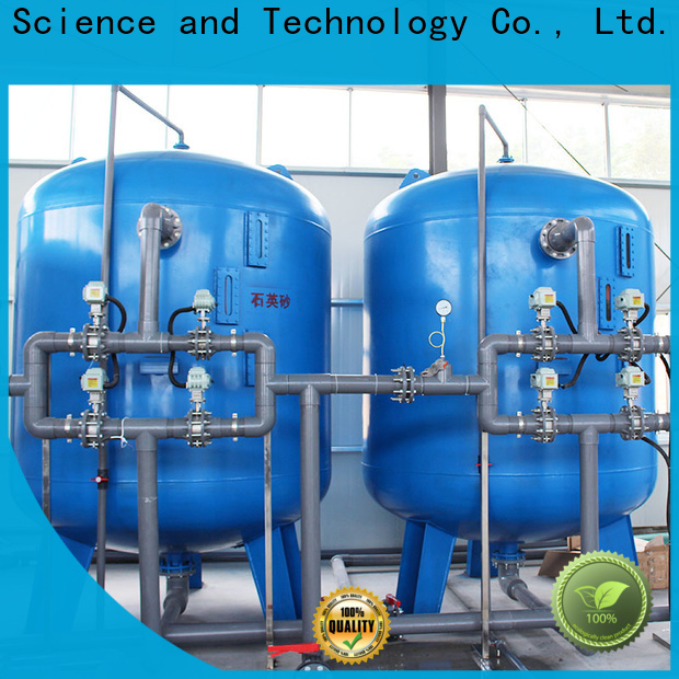 best sand filter wholesale for grit removal
