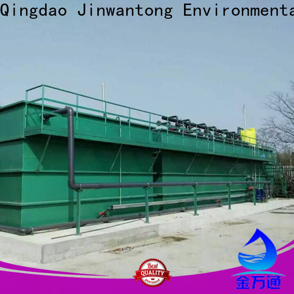 wholesale mbr system wastewater treatment directly sale for paper industry