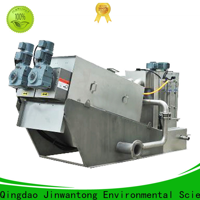 real sludge dehydrator system wholesale for resource recovery