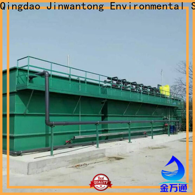 Jinwantong mbr system for business forpharmaceutical industry