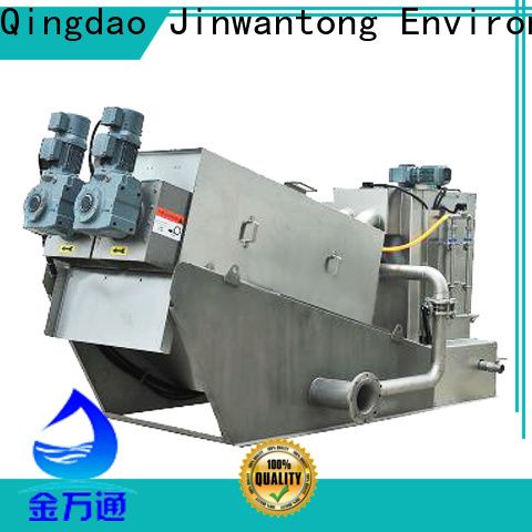 custom sludge dewatering equipment wastewater manufacturers for resource recovery
