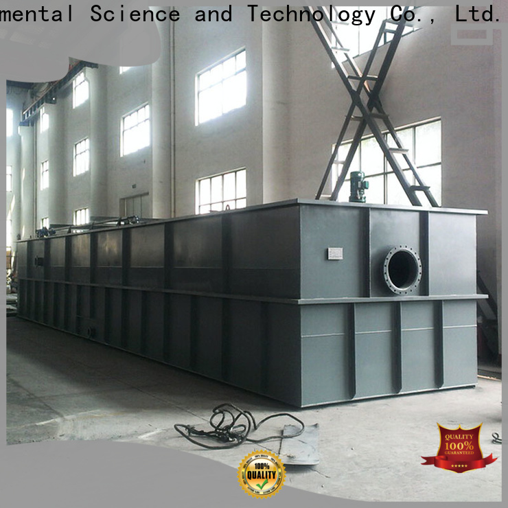 professional dissolved air flotation filtration directly sale for removing suspended matters