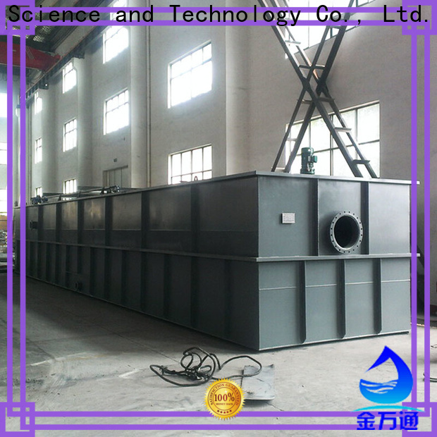 high effecient daf system wastewater treatment wholesale for slaughterhouse