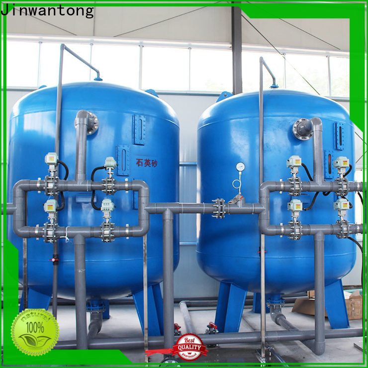 Jinwantong New sand filter company for ground water purification