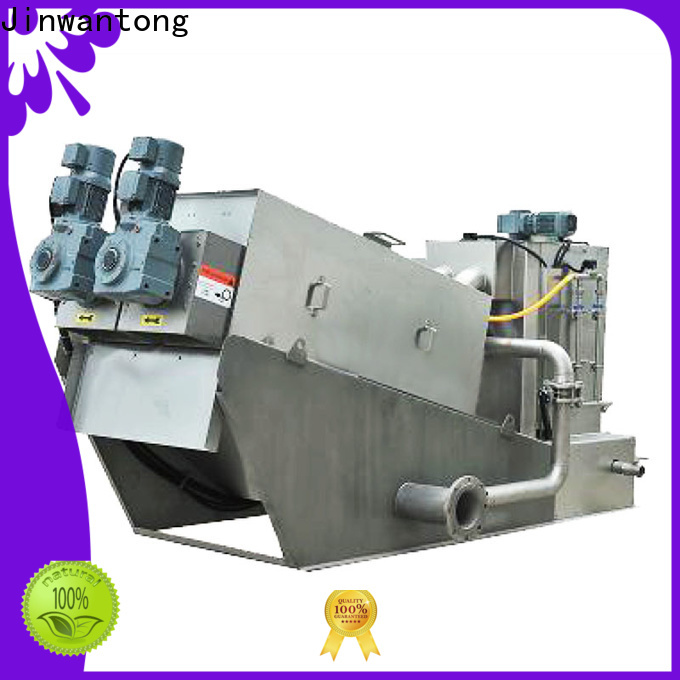 professional dewatering machine for sludge treatment supply for resource recovery