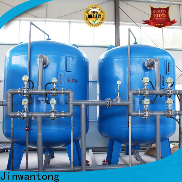 custom sand filter suppliers for ground water purification