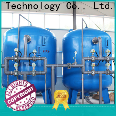 Jinwantong best best sand filter wholesale for grit removal