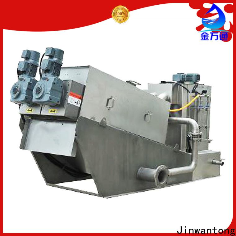 Jinwantong real volute sludge dewatering machine factory for resource recovery