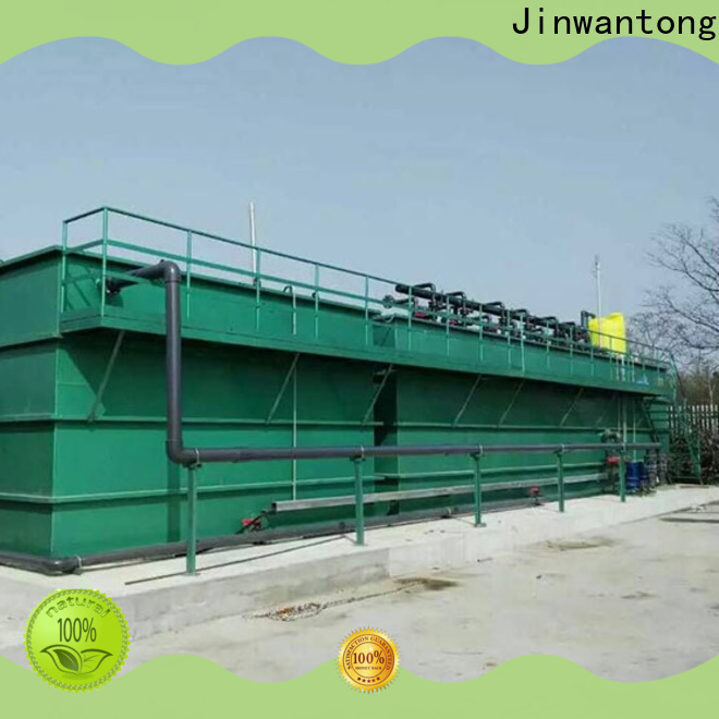 New wastewater treatment plant manufacturer from China for paper industry