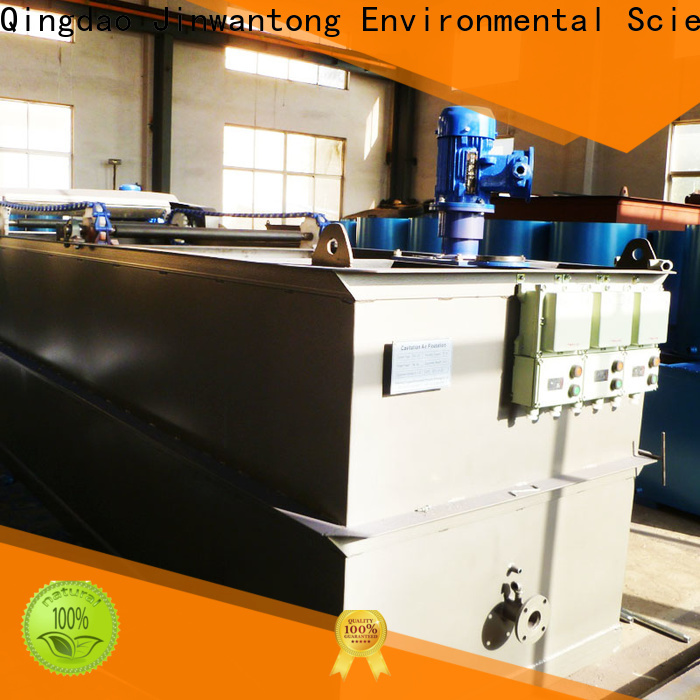 best Waste water treatment caf wholesale for polishing of biological treatment effluent