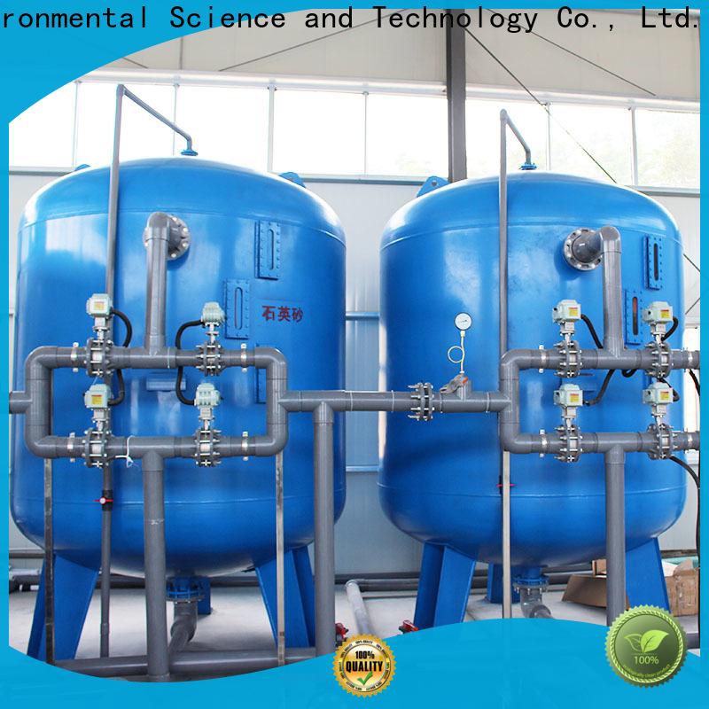 Jinwantong New pressure sand filter company for alga removal