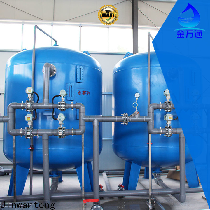 custom sand filter water treatment customized for alga removal
