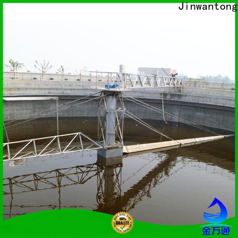 efficient wastewater treatment scraper wholesale for final sedimentation tank