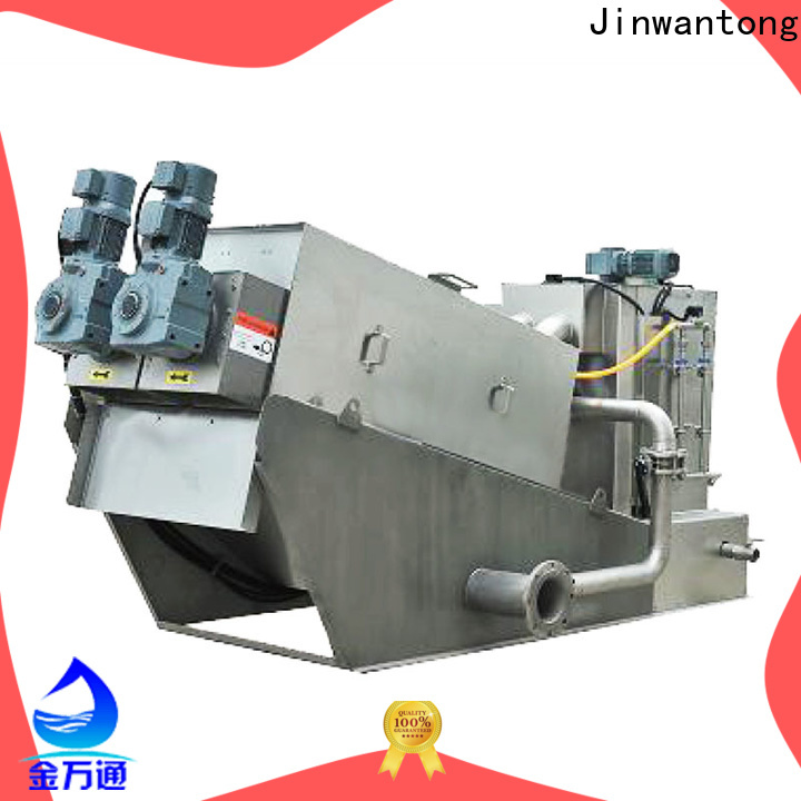 wholesale screw press dewatering manufacturers for wineries