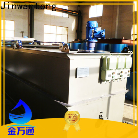 advanced industrial wastewater treatment equipment series for product recovery
