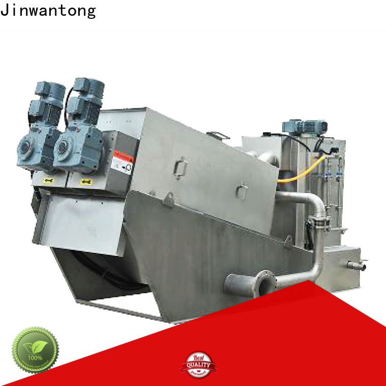 New screw press dewatering supply for solid-liquid separation