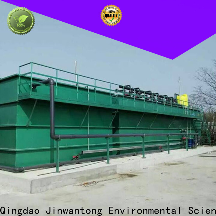 Jinwantong custom mbr plant directly sale for mining industry