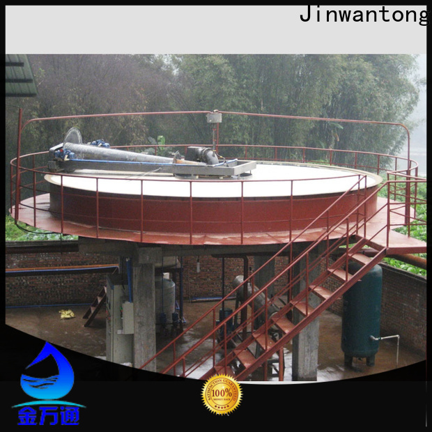 Jinwantong industrial wastewater treatment companies company for secondary clarification