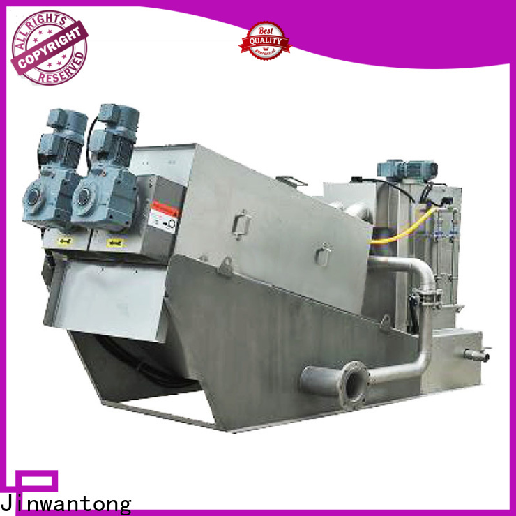 best sludge screw press supply for resource recovery