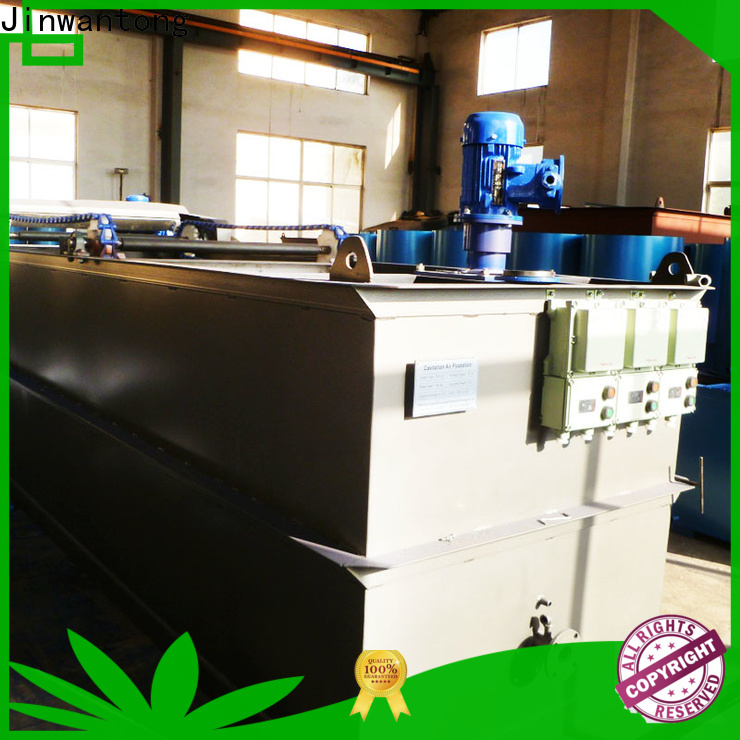 latest Wastewater Treatment Plant Equipment directly sale for polishing of biological treatment effluent