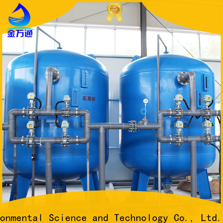 wholesale best sand filter for above ground pool company for grit removal
