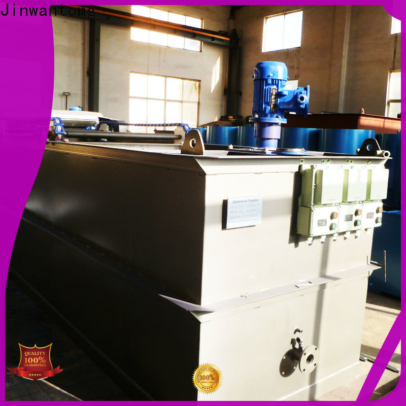 high-quality Waste water treatment caf supply for product recovery