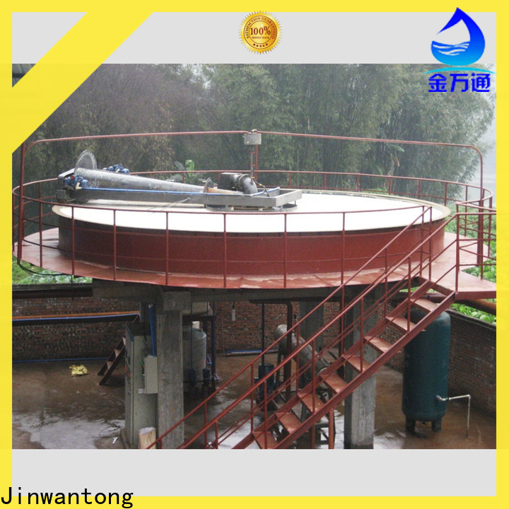 best supracell daf factory for fiber recovery